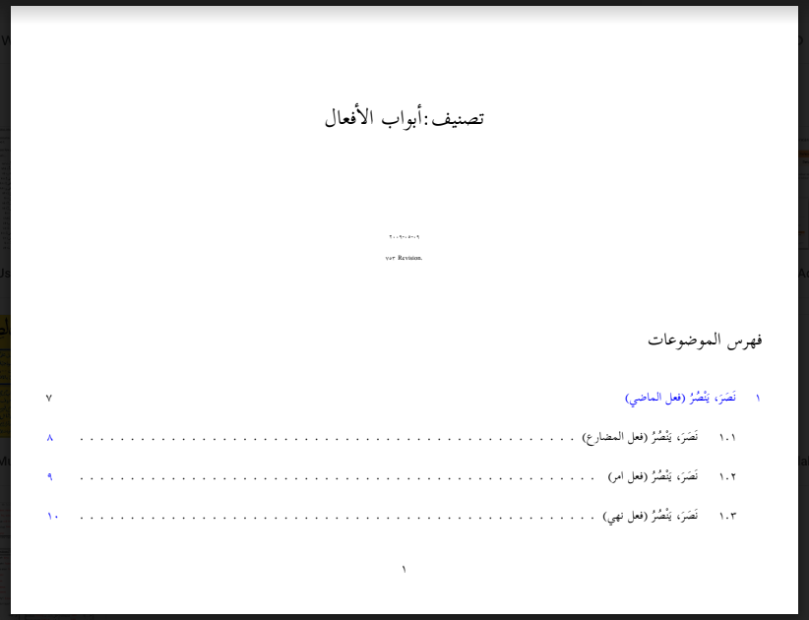 Screenshot 2018-08-12 18.56.49